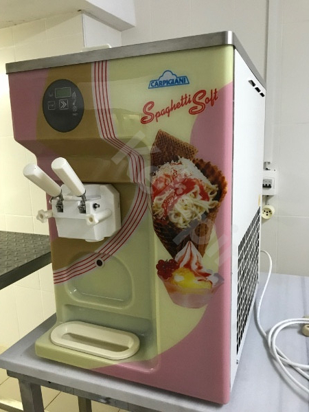 carpigiani soft dondurma